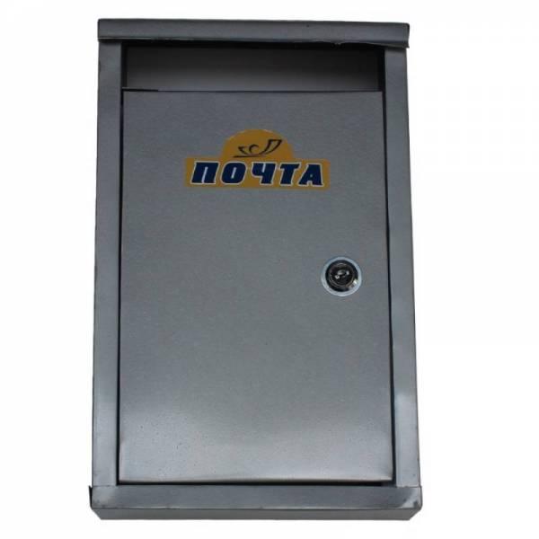 Металлический уличный почтовый ящик с замком №1