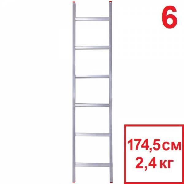 Приставна драбина 6, 8, 10 і 12 сходинок