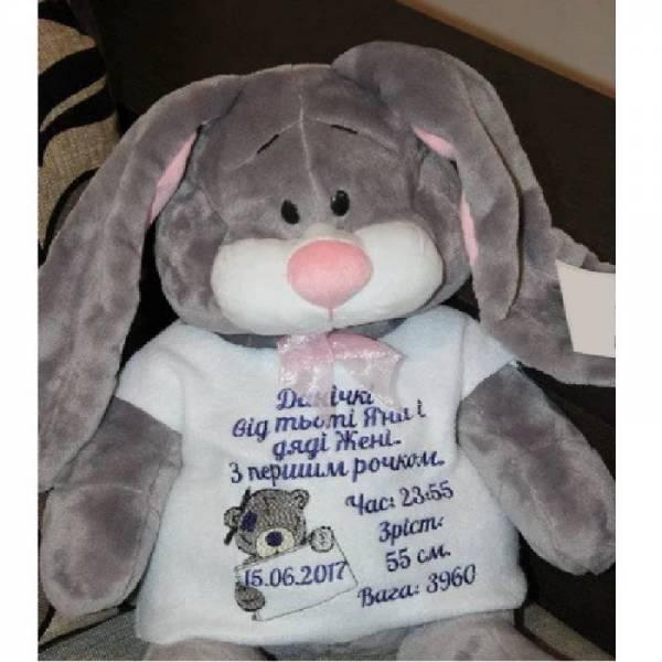 Именная мягкая игрушка кролик с вышитой метрикой, цвет - серый с розовыми ушками