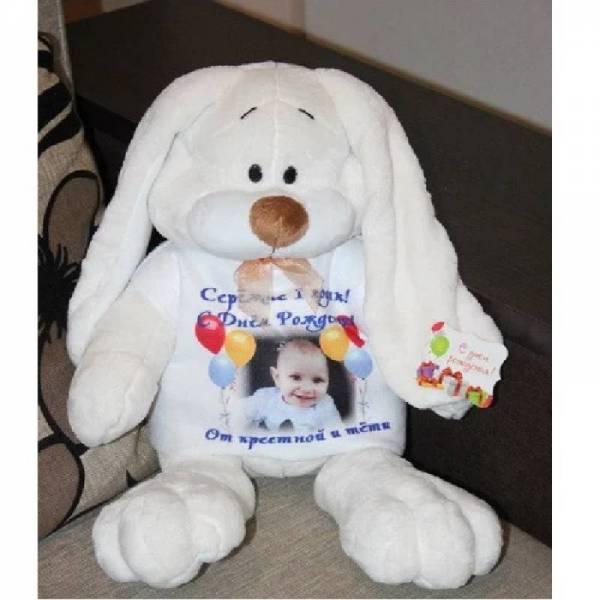 Именная мягкая игрушка кролик с вышитой метрикой, цвет - молочный