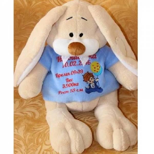Именная мягкая игрушка кролик с вышитой метрикой, цвет - персиковый
