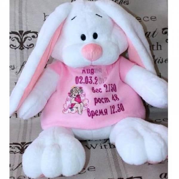 Именная мягкая игрушка кролик с вышитой метрикой, цвет - белый с розовыми ушками