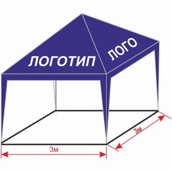 Агитационный шатер палатка 3х3 м с нанесением для выборов на заказ