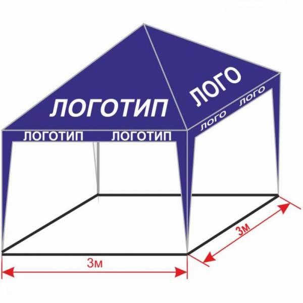 Брендированный промо шатер 3х3 м с печатью рекламы для агитации