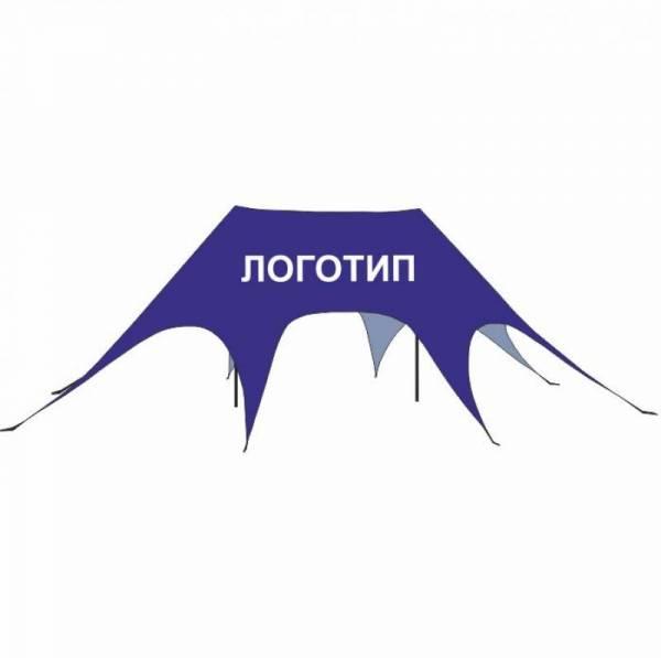 Брендированный шатер Звезда 14х9м с нанесением рекламы