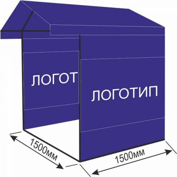 Агитационная промо палатка 1,5х1,5 м с рекламой для выборов