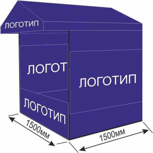 Брендированная палатка 1,5х1,5 м с печатью нанесением рекламы