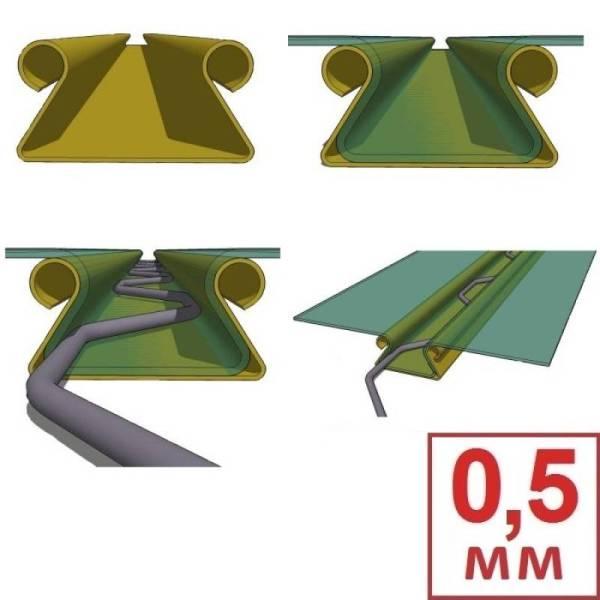 Универсальный клипс профиль для крепления тепличной пленки Зиг-заг 0,5 мм (Цена за 1 метр погонный)